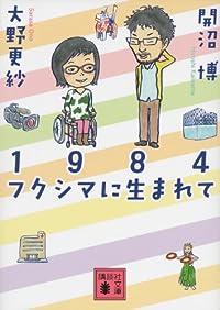 3月のこれから売る本-中原ブックランドTSUTAYA小杉店 長江貴士