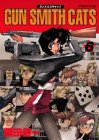 GUN SMITH CATS 6 (Afternoon KC) (1995) ISBN:…