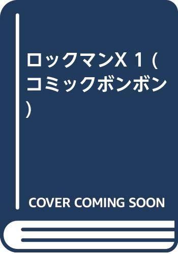 ロックマンXシリーズ