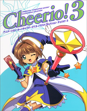 カードキャプターさくらイラストコレクションチェリオ!3