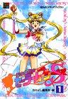アニメブックス美少女戦士セーラームーンS全7巻