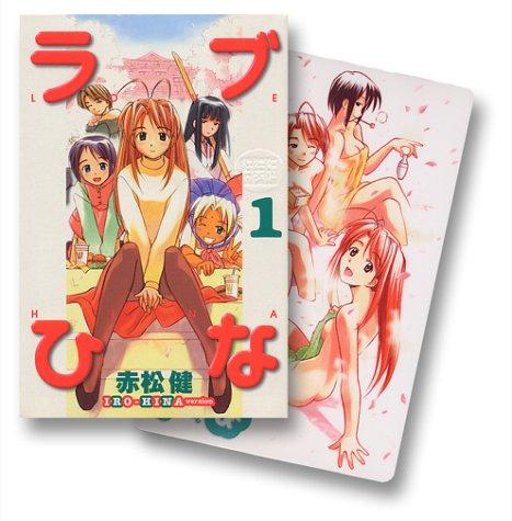 IRO-HINA Version 全14巻