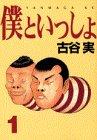 ヤンマガKCスペシャル