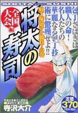 講談社プラチナコミックス(2005〜)