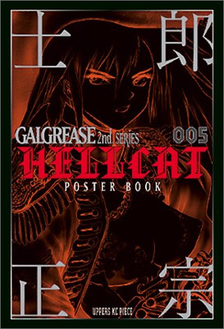 GALGREASE 2nd. SERIES POSTER BOOK 005 HELLCAT