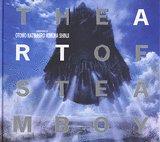 THE ART OF STEAMBOY―アートオブスチームボーイ
