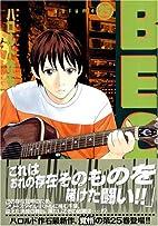 Beck 25 by Harold Sakuishi