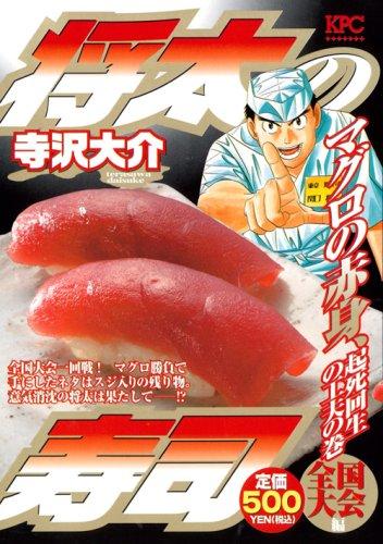 講談社プラチナコミックス(2008〜)