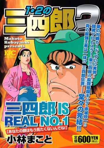 講談社プラチナコミックス 全3巻