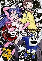 デビルサバイバー(4) (シリウスコミックス)