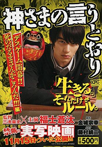 講談社プラチナコミックス(2014)