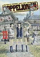 Coppelion, Volume 11 by Tomonori Inoue