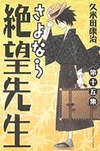 Sayonara, Zetsubou-Sensei, Volume 15 by…