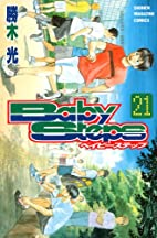 Baby Steps [Japanese Comic] [In Japanese]…