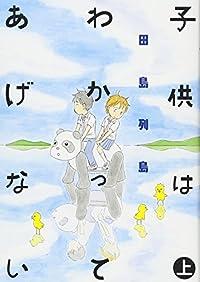 10月のこれから売る本-山下書店南行徳店 髙橋佐和子