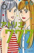 アトリエ777(6) (BE LOVE KC)
