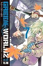 GREEN WORLDZ(7) (講談社コミックス)