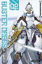 BUSTER DRESS(2) (講談社コミックス)