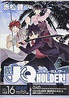 UQ HOLDER! 16―特装版 ([特装版コミック])