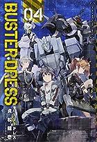 BUSTER DRESS(4) (講談社コミックス)