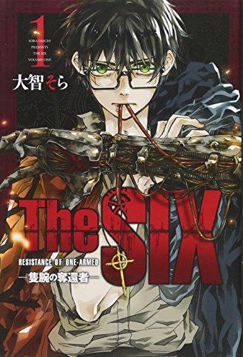 講談社コミックス月刊マガジン