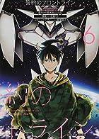 誓約のフロントライン(6) (マガジンエッジKC)