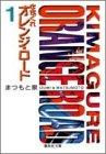 集英社文庫 全10巻
