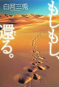 9月のこれから売る本-中原ブックランドTSUTAYA小杉店 長江貴士