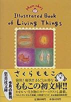 Momoko's illustrated book of living things…