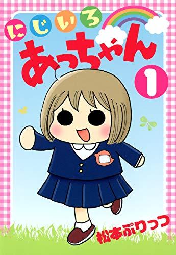 愛蔵版コミックス 全3巻