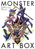 YU-GI-OH! OCG 20th ANNIVERSARY MONSTER ART BOX (愛蔵版 コミックス)