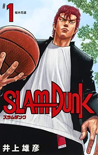 SLAM DUNK 新装再編版   全20巻
