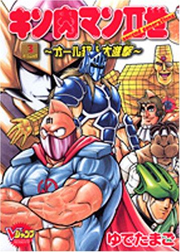 Vジャンプブックス コミックシリーズ