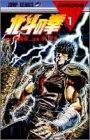 ジャンプ・コミックス 全27巻