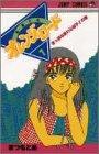 ジャンプ・コミックス 全18巻
