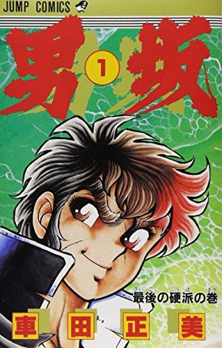 少年ジャンプコミックス
