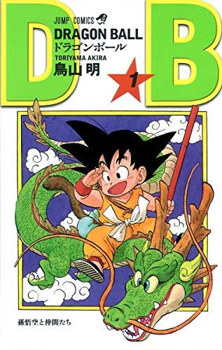 ジャンプ・コミックス 全42巻