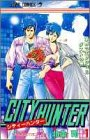 ジャンプ・コミックス 全35巻