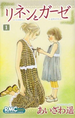 りぼんマスコットコミックス