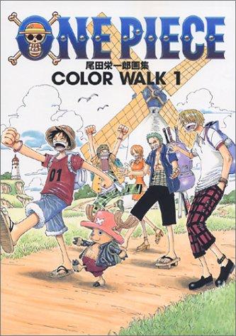 Jump comics deluxe