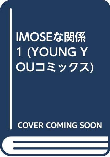 YOUNG YOUコミックス