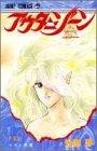 ジャンプ・コミックス 全15巻