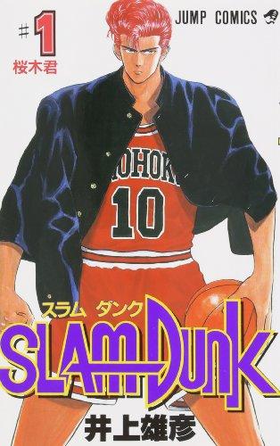 ジャンプ・コミックス 全31巻