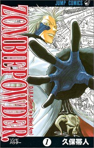 ジャンプコミックス 全4巻