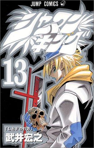 ジャンプ・コミックス 全32巻