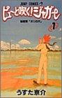ジャンプコミックス 全20巻