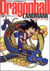 Dragonball landmark Forever ドラゴンボール 完全版 公式ガイド