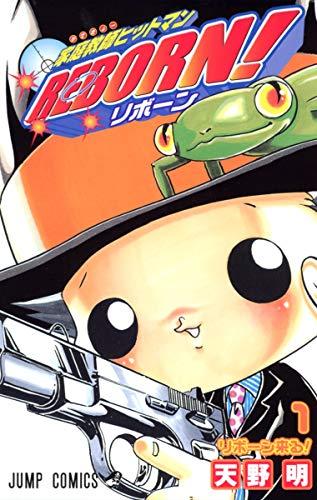 ジャンプコミックス 全42巻