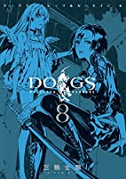 DOGS / BULLETS & CARNAGE 8 (Young Jump…