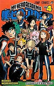 My Hero Academia Vol.4 [Japanese Edition] af…